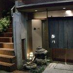日本料理 櫻川 - 外観