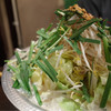 渡辺屋 - 料理写真:博多風もつ鍋