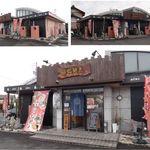つけ麺 天下 - 仁麺魚(岐阜県北方町)食彩品館.jp撮影