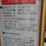 八かい - 八かい(愛知県みよし市)食彩品館.jp撮影