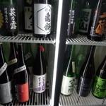 日本酒セルフ飲み放題 やまちゃん -
