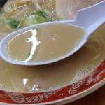 48271600 - スープ。