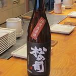 酒房あづみの - 滋賀県のお酒 限定