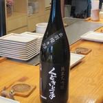 酒房あづみの - 山形県のお酒 大吟醸