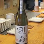 酒房あづみの - 奈良県のお酒