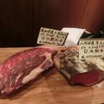 又三郎 本店 - 熟成肉・2種類。土佐赤牛 ラムイチと、                             山形黒毛和牛 トウガラシ。4950円×2