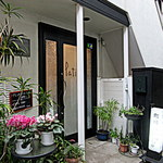 カフェ・パティオ - 神楽坂の路地に可愛い喫茶店「Patio」