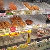 ファミリーマート - 料理写真:ハムカツかぁ~!