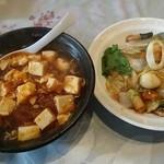 青蘭 - 麻婆麺+中華飯(+50円) 900円