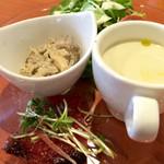 ヒトエ ナトゥーラ - ランチの前菜(2016.0306)