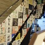 Dining TABI - 日本酒loveが伝わってきますなぁ~