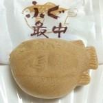 なをや菓子舗 - 料理写真:ふぐ最中