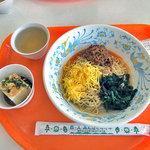 新潟大学生活協同組合 第3食堂  - 冷やし担々麺 &冷奴