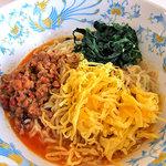 新潟大学生活協同組合 第3食堂  - 冷やし担々麺