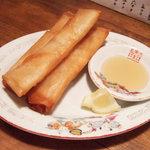 ニチニチ - 里いもの春巻き(450円)