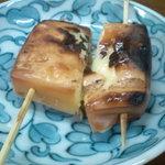 花山 - 名物 燻製チーズ
