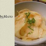 4828950 - 冷パスタ  白桃の冷たいパスタ(白桃・トマト・白コショウ・ミント)