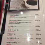 48280572 - コーヒーメニュー