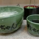 48280615 - たぬき太麺