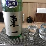 葉隠亭 - 東一(純米酒しぼりたて生) 2016年2月