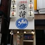 48280838 - 上野中央口から3分程の立地だ。
