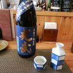 葉隠亭 - 光武(純米酒)2016年2月