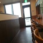 かもめ食堂 -