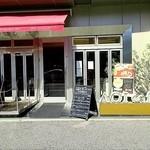 AOI cafe - 外観