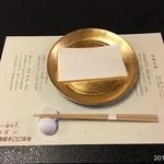柚木元 - セッティング