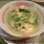 仙豆飯店 - 青梗菜の卵スープ