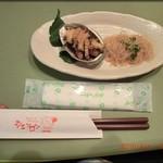 仙豆飯店 - 前菜 アワビと春雨のXO醤煮