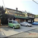 仙豆飯店 - シェンロン全景