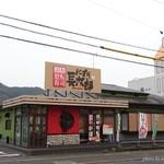 にぎり長次郎 - 2016年1月 土日祝は通し営業。