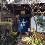 薮蕎麦 宮本 - 玄関
