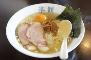 楽観 立川店 - 特製パール980円