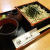 手打そば やっこ - 料理写真:☆ざる蕎麦細麺大盛り(≧▽≦)/~♡☆
