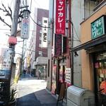 ジャンカレー - 新小岩駅近く
