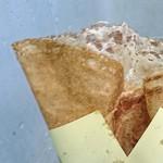 ふらいぱん - パリッとした薄生地が特徴バターシュガークレープ