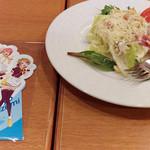 ココス - サラダ~☆