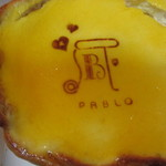 焼きたてチーズタルト専門店PABLO - パブロのチーズタルト ミディアム907円でも崩れやすい!右上\(◎o◎)/!