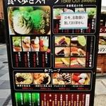 48294938 - 『京都 六条庵』さんの『食べ歩きスイーツ』のメニューの店頭看板~♪(^o^)丿