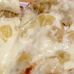 マラティ - アップルチーズナンの中身