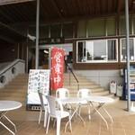 レストラン美浜 - 2016.0306