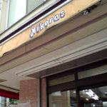 ニコラス精養堂 - ニコラスって店名にしびれる