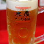 末廣ラーメン本舗  - 生ビール