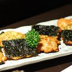 和食処 まる - 納豆せんべい