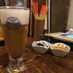 うみんちゅぬ やまんちゅぬ - オリオンビール