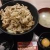 伝説のすた丼屋 吉祥寺店