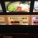 48306099 - ダメ絶対!!