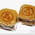 茶の子 - むしどら(ごま餡)